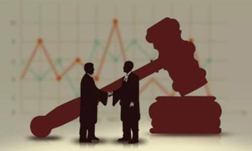 民事诉讼财产保全