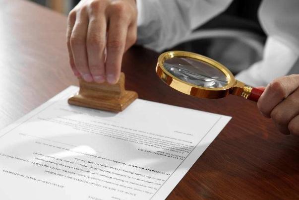 郑州房产公证-郑州房产律师