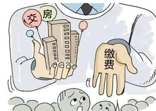 天荣郑州房产律师教你在发现房产纠纷时怎么维权