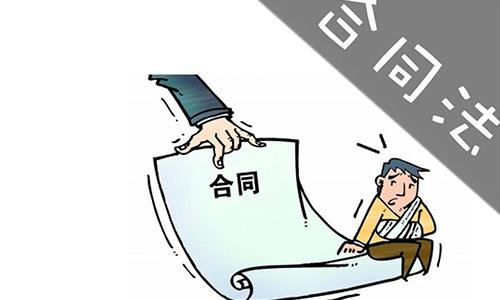河南天荣-郑州房产律师关于房屋买卖合同纠纷的解释