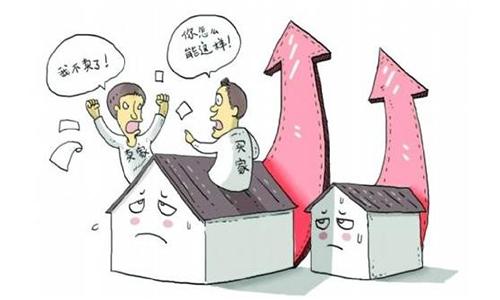 房屋买卖合同纠纷