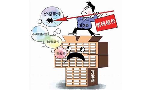 郑州房产纠纷律师