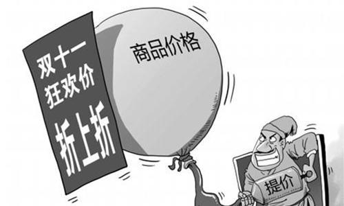郑州房产纠纷维权