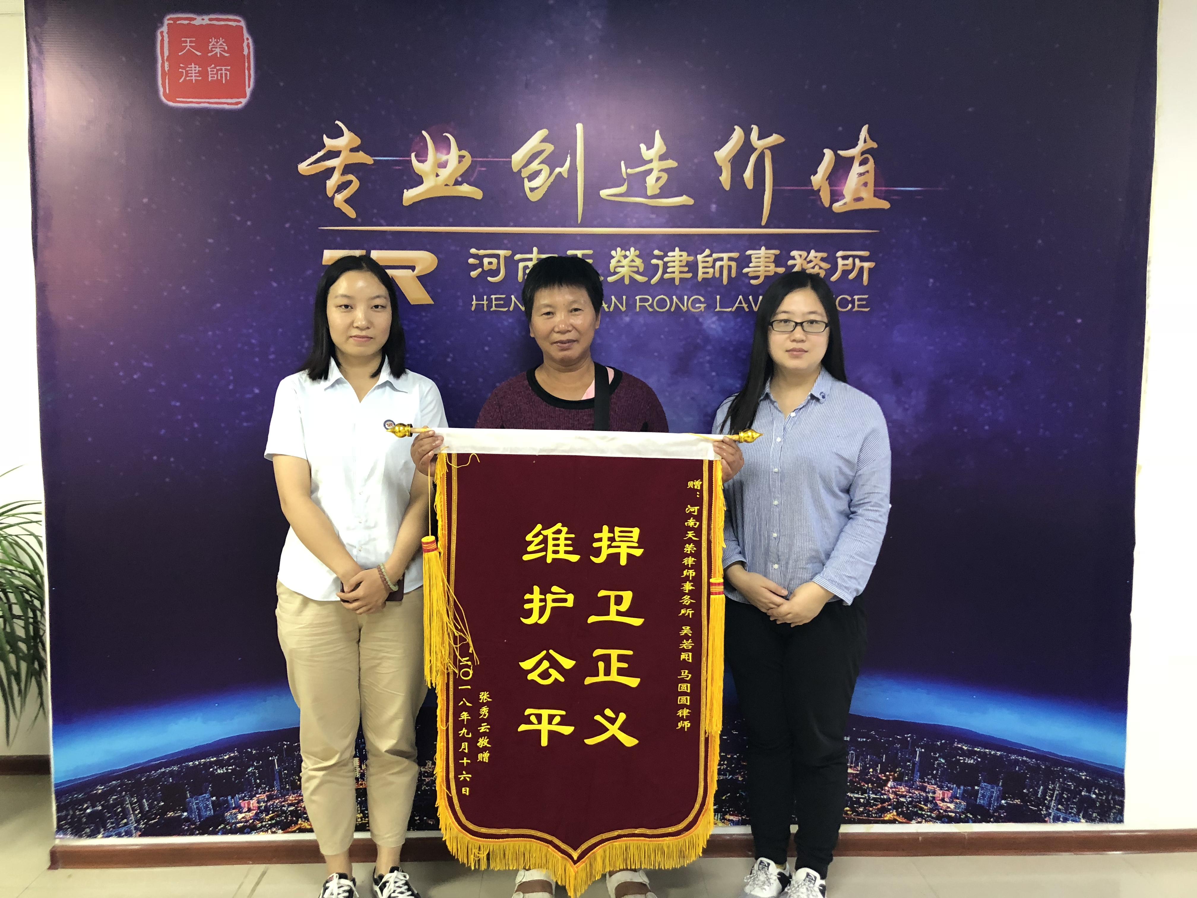 郑州婚姻房产律师荣誉