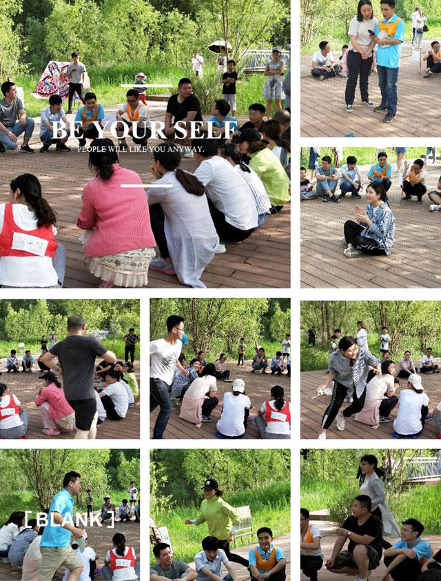 黄河湿地公园出游活动