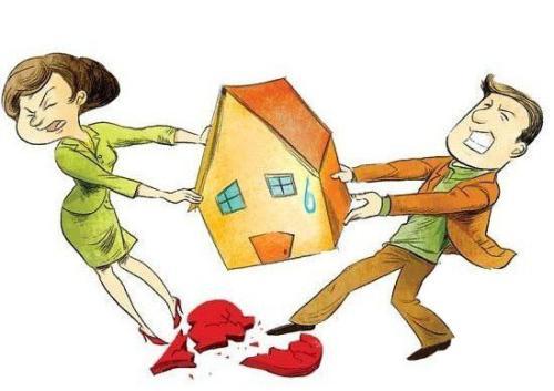 婚后房产分割纠纷-郑州房产分割