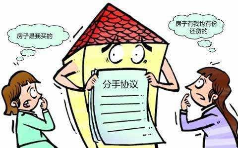 郑州房产律师为您解析离婚后房子怎么分