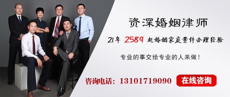 郑州拆迁安置房离婚分割