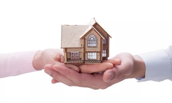 继承的房产出售要交20%
