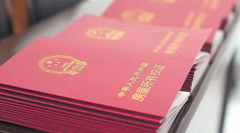 父母有一方健在可以办理继承过户吗-郑州房产律师