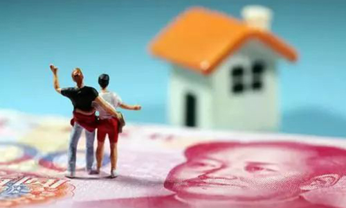 房屋产权登记