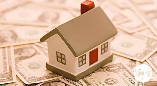 婚后用婚前个人存款买房