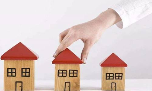 按揭买房离婚房产分割