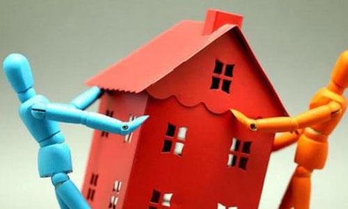 离婚房产分割纠纷