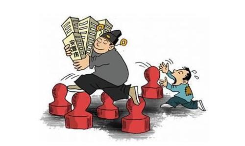 郑州房产律师关于买卖安置房问题解答