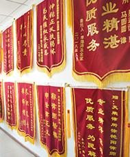郑州房产继承律师天荣律师事务所相关新闻
